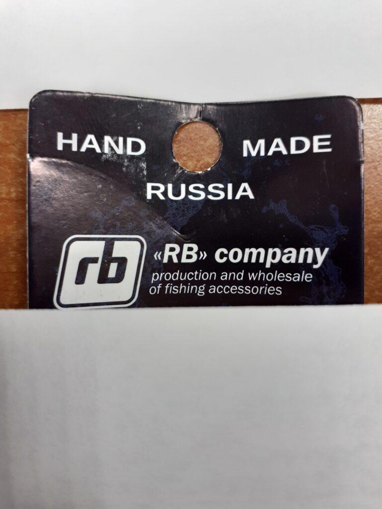 Приманки «Русская блесна»